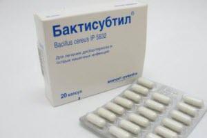 Photo of бактисубтил
