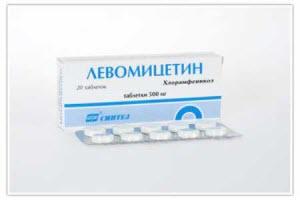 Photo of левоміцетин