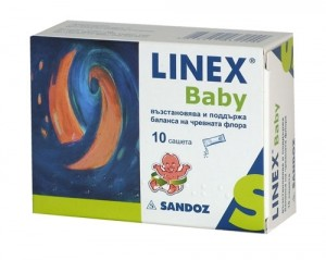 Photo of Лінекс для новонароджених