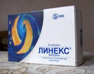 Photo of Як приймати лінекс з антибіотиками