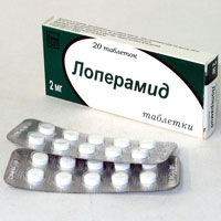 Photo of лоперамід