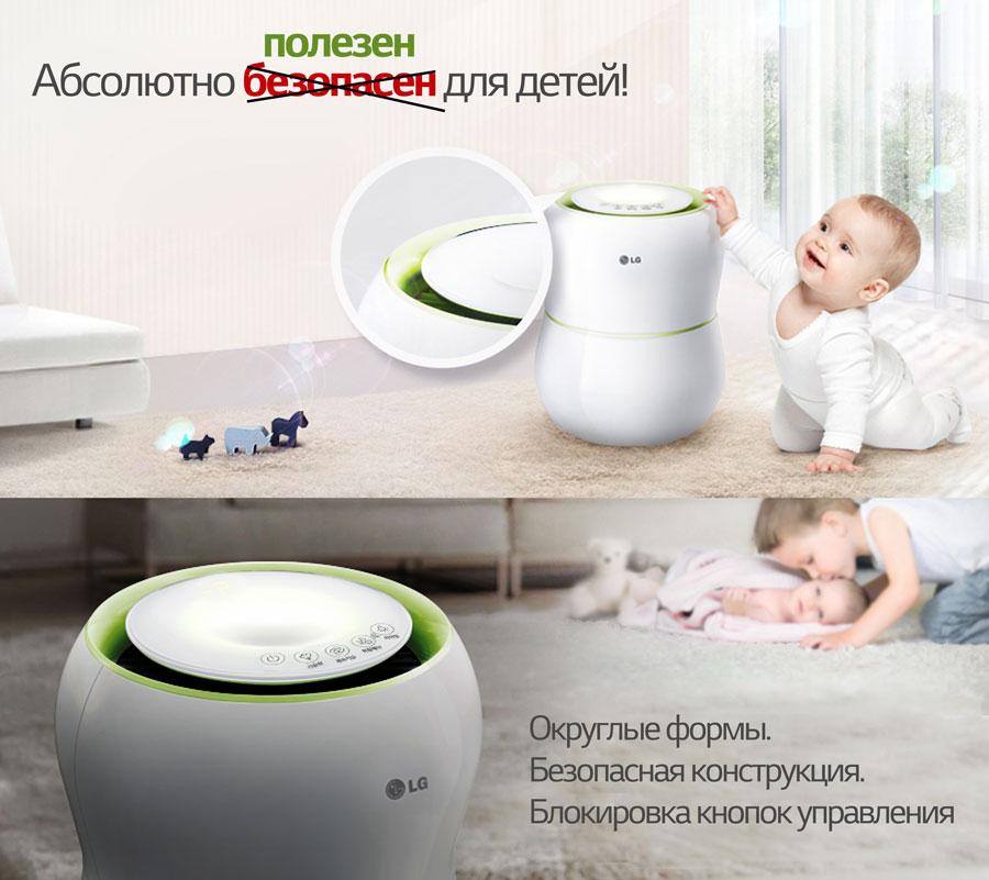 Photo of Чим небезпечний брудне повітря для дітей? Мийка повітря: навіщо потрібна. Профілактика ГРВІ у дітей.