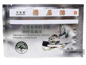 Photo of Розрекламований пластир від гіпертонії — якісне пристосування або пустушка?