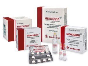 Photo of Ефективний препарат Мексидол для судин головного мозку: дія, ефект, схема застосування
