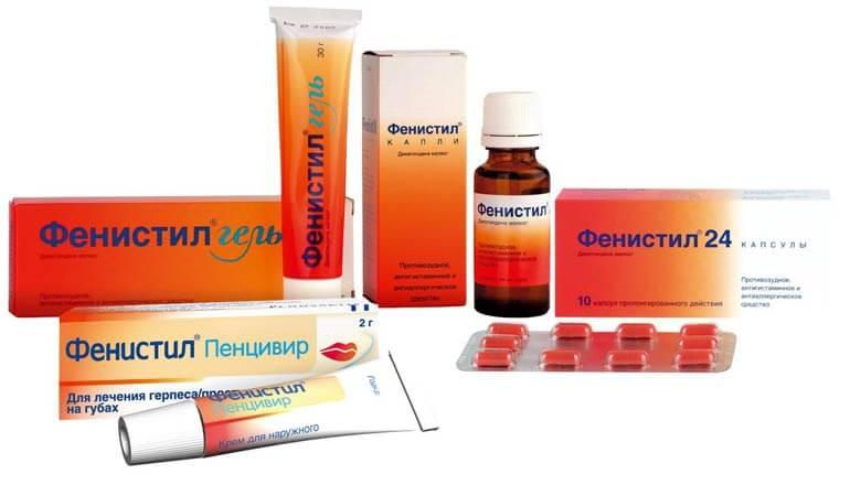 Photo of Феністил: інструкція по застосуванню крапель, таблеток, гелю, емульсії і креми
