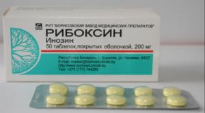 Photo of Доступний і ефективний препарат Рибоксин: інструкція по застосуванню