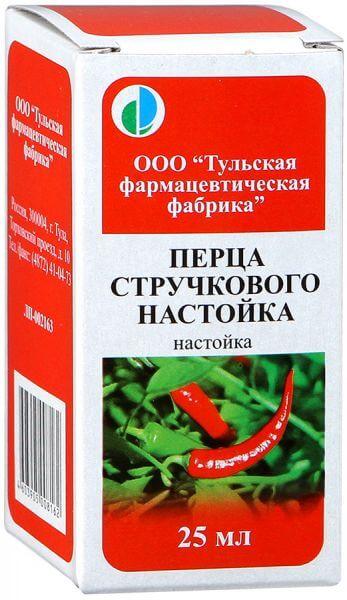 Photo of Настоянка перцю стручкового: інструкція по застосуванню розчину