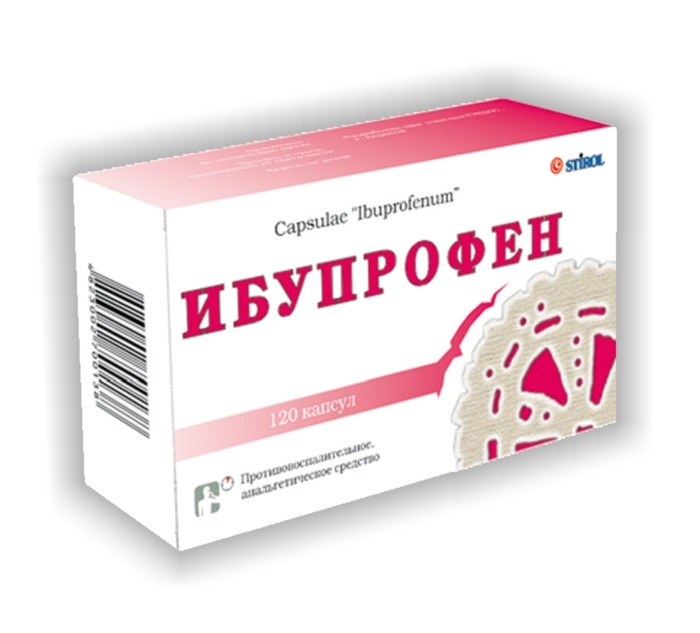 Photo of Ібупрофен при головному болі