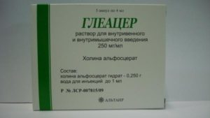 Photo of Препарат Глеацер: застосування в кардіології, форми випуску, аналоги
