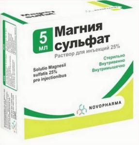 Photo of Як допоможе магнезія при гіпертонії