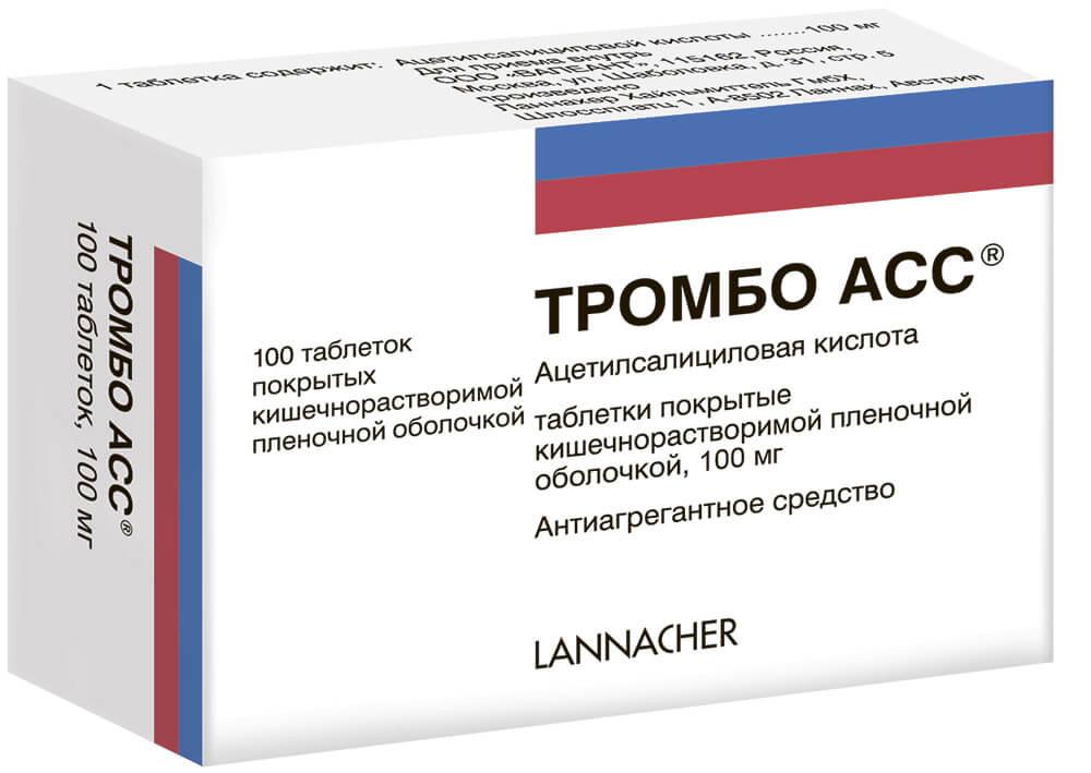Photo of Тромбо АСС: інструкція із застосування таблеток
