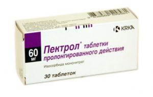 Photo of Препарат Пектрол: застосування, особливості та рекомендації