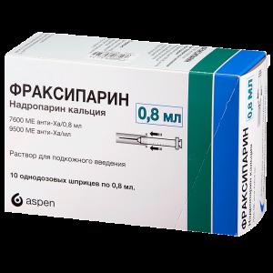 Photo of Фраксипарин або Клексан при вагітності: який з препаратів краще