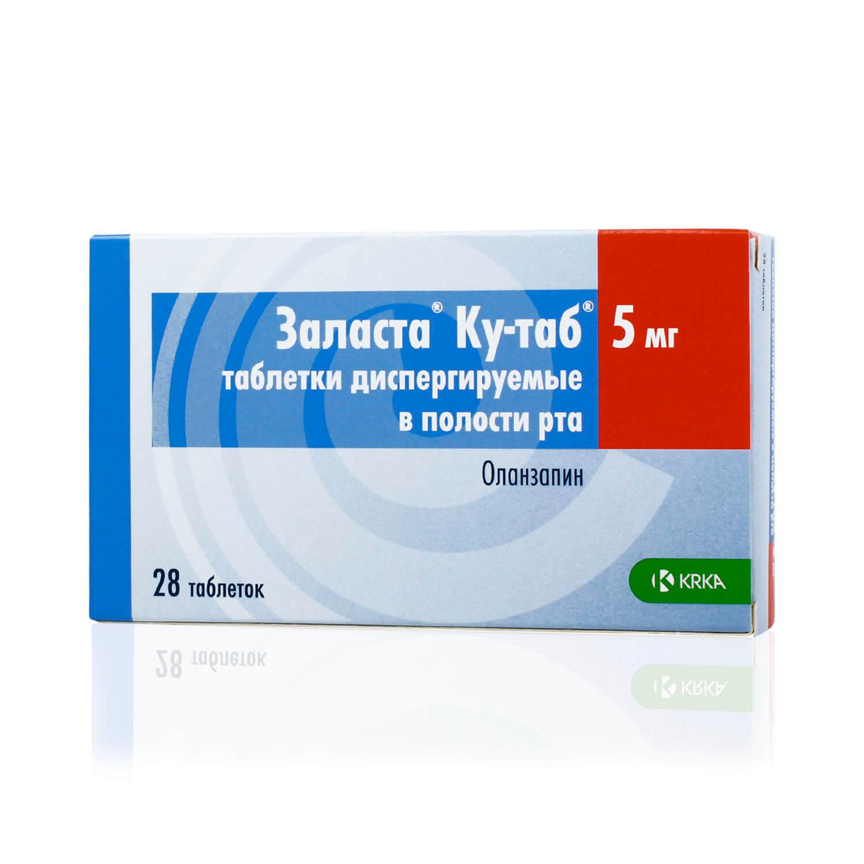 Photo of Заласта Ку-Таб: інструкція із застосування таблеток