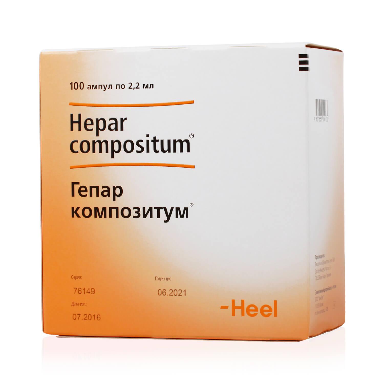 Photo of Гепар Композитум: інструкція із застосування гомеопатичного засобу