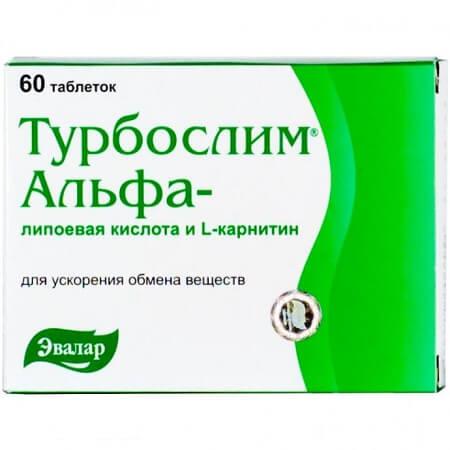 Photo of Турбослім альфа-ліпоєва кислота: інструкція із застосування таблеток