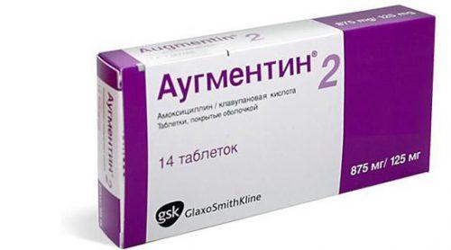 аугментин в таблетках фото
