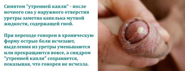 sara-dzhey-v-sperme-porno-foto