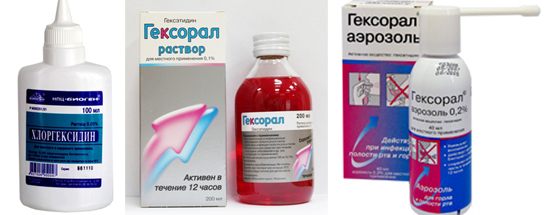 антисептики для лечения молочницы во рту