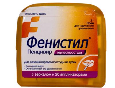 крем для местного применения Фенистил Пенцивир