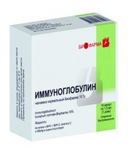Иммуноглобулин вводят внутримышечно.