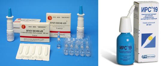 Имунофан и ИРС-19