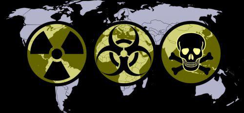 биологического оружия