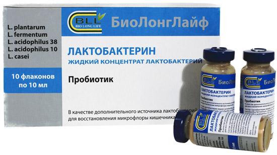 лактобактерин и нормофлорин - пробиотики в жидком виде