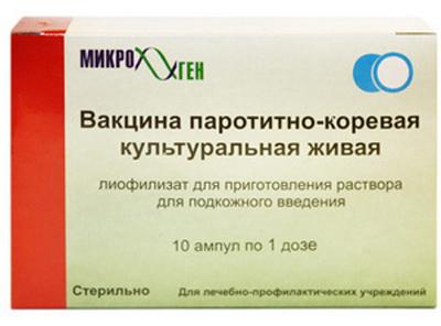 вакцина от кори и паротита