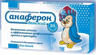 противовирусный препарат Анаферон