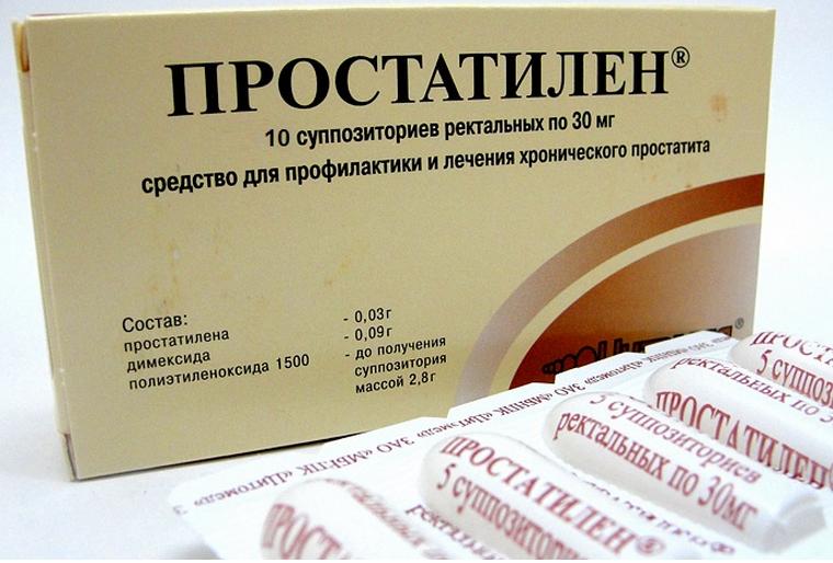 Препараты применяемые при лечении хронического простатита