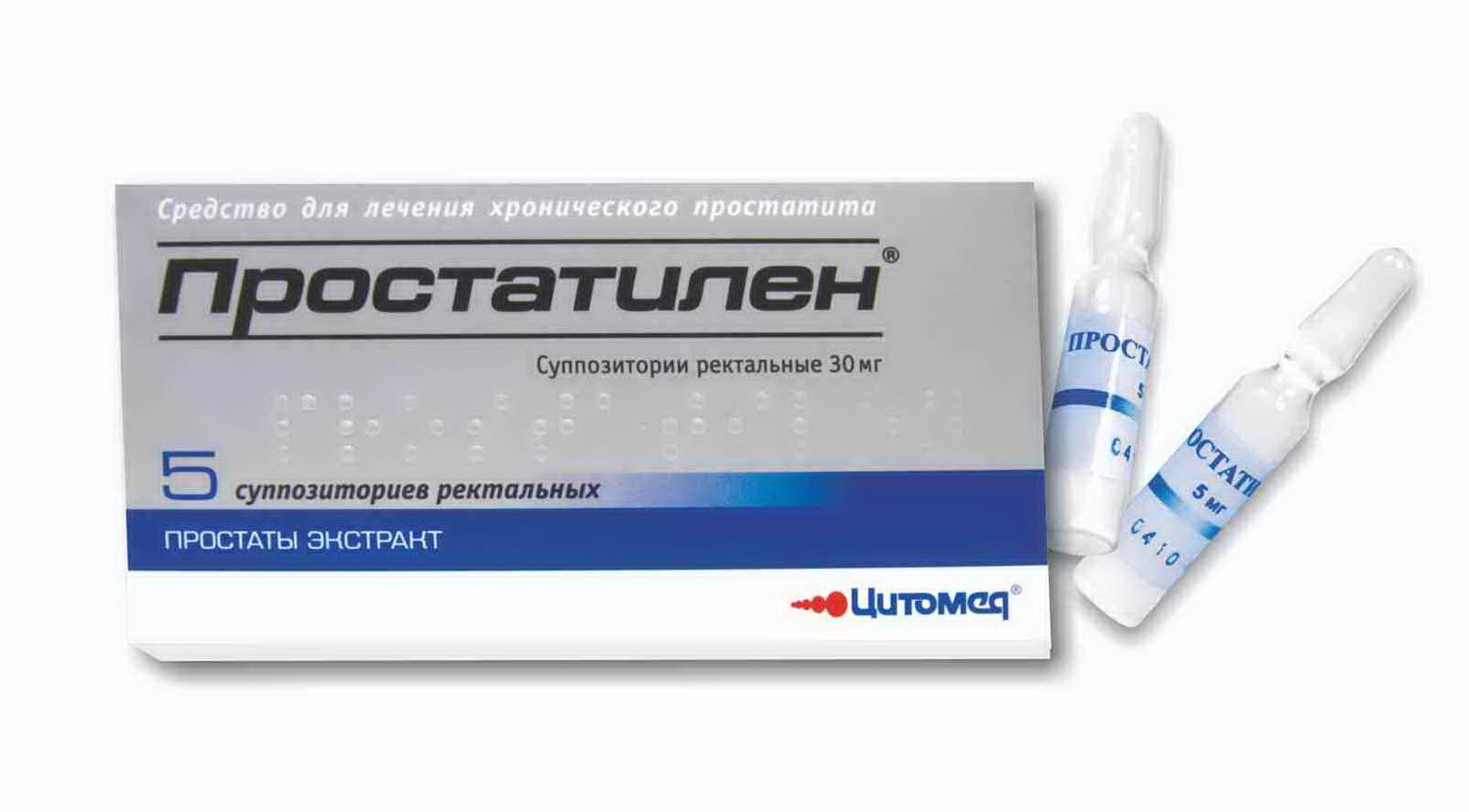 Какое лекарство при остром простатите